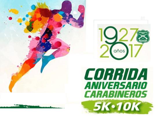 imegn_corrida_carabineros_2017_01