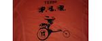 Logo_Club_Team_PLR